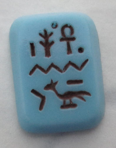 Gablonz Czech glass turquoise blue Neiger Brothers Egyptian revival painted intaglio Hieroglyphics flat back cabochon 15x11mm - s211