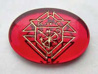 red glass w gold plated intaglio Knights of Columbus Masonic flat back foiled cabochons 18x13mm - d461